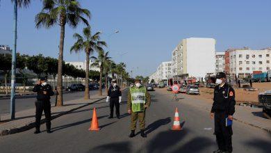 Photo of لجنة اليقظة تعلن: عمليات مراقبة الولوج والخروج من مدينة فاس لم يطرأ عليها أي تغيير