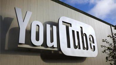 "Photo of لمنافسة مواقع أخرى..  ""يوتيوب"" تخصص 100 مليون دولار لصناع المحتوى والمؤثرين"