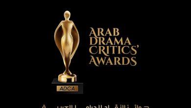 Photo of التقييم الأولى لجوائز النقاد للدراما العربية.. خروج محمد رمضان وكرارة ودينا الشربيني
