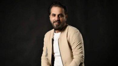 """Photo of """"آه ياني منك"""" جديد الفنان زياد موسى"""