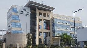 Photo of جامعة محمد الخامس بالرباط تحتل المركز الأول على المستويين الوطني والمغاربي في تصنيف 2021-2022
