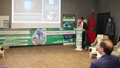 Photo of طنجة: مؤتمر استخدام مشتقات القنب الهندي يبحث ربط البحث العلمي بالصناعة الصيدلية