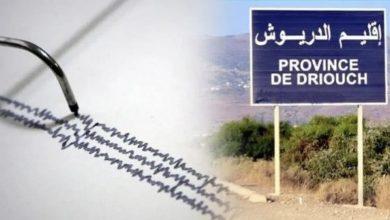 Photo of فيديو: جوابا على سؤال  الساكنة.. هل الهزات الارتدادية بإقليم الدرويش تمهيد لهزة أرضية قوية قادمة؟