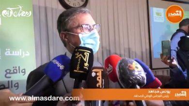 Photo of فيديو: رئيس المجلس الوطني للصحافة يتحدث عن واقع الصحافيات والصحافيين بالمغرب