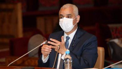Photo of آيت الطالب: وزارة الصحة تعمل على تجاوز محدودية المنظومة الصحية الحالية التي بلغت مرحلة الإشباع