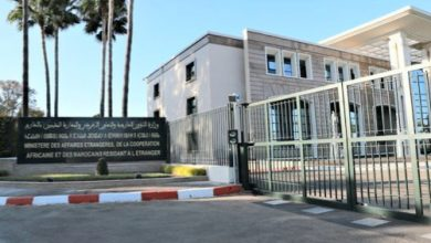 Photo of الأزمة المغربية- الإسبانية : بيان لوزارة الشؤون الخارجية والتعاون الإفريقي والمغاربة المقيمين بالخارج