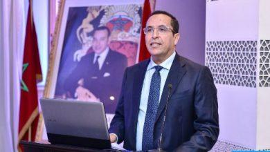 Photo of مناخ الأعمال في المغرب: هبة من البنك الإفريقي للتنمية بحوالي مليون دولار
