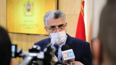 Photo of الرميد: ينبغي على إسبانيا أن تحترم حقوق المغرب كما يرعى حقوقها عليه