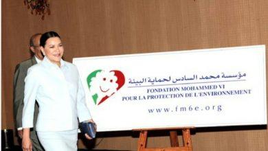 Photo of الأميرة للا حسناء تدعو المجتمع الدولي إلى جعل التربية على التنمية المستدامة أولوية قصوى