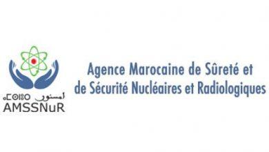 "Photo of ""أمسنور"" تقدم تجربتها في تعزيز القدرات الوطنية في مجال الاستعداد والاستجابة في حالات الطوارئ النووية أو الإشعاعية"