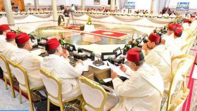 Photo of المجلس العلمي الأعلى يحدد القيمة نقدا لزكاة