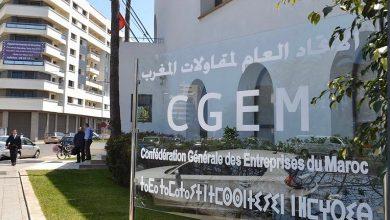 Photo of الاتحاد العام لمقاولات المغرب يدعو إلى تنزيل سريع للسياسة الوطنية لتحسين مناخ الأعمال
