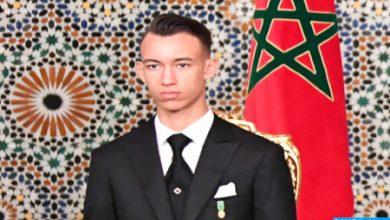 Photo of حلول الذكرى الثامنة عشرة لميلاد صاحب السمو الملكي ولي العهد الأمير مولاي الحسن
