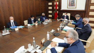 Photo of مجلس الحكومة يصادق على مشروع مرسوم بإحداث مجلس وطني للبحث العلمي