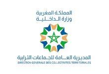 Photo of 30 يونيو الجاري آخر أجل للاستفادة من الإعفاء الضريبي المحلي