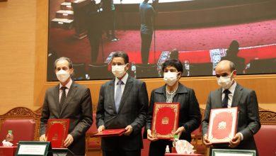Photo of توقيع مذكرة تعاون بين المجلس الأعلى للسلطة القضائية والنيابة العامة والمجلس الأعلى للحسابات