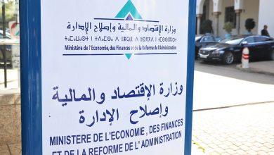 Photo of عيد الأضحى بالمغرب: استئاف العمل في الادارات العمومية والجماعات الترابية والمؤسسات العمومية يوم الجمعة