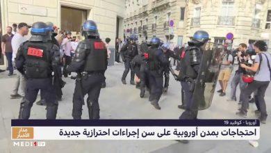 Photo of احتجاجات بمدن أوروبية على سن إجراءات احترازية جديدة