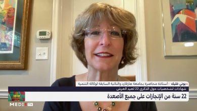 "Photo of بوني غليك: المغرب شريك اقتصادي وعسكري مهم للولايات المتحدة الأمريكية"""