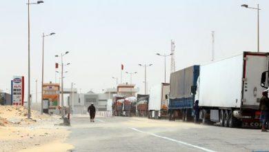 Photo of الكركرات/بئر كندوز: نحو إقامة مناطق لوجستيكية لتعزيز التبادل التجاري مع إفريقيا