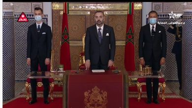 Photo of خطاب العرش 2021: الملك محمد السادس يدعو المغاربة إلى المزيد من اليقظة في مواجهة وباء كورونا