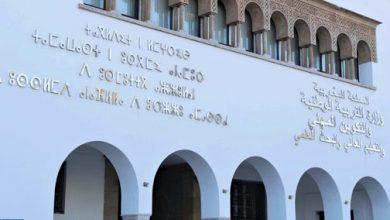 Photo of وزارة التربية الوطنية تدخل على خط تكاليف رسوم التسجيل في مؤسسات التكوين المهني
