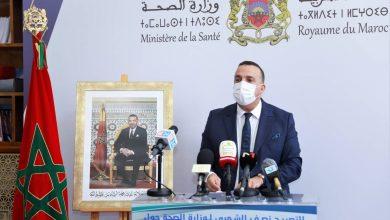 Photo of أرقام ومعطيات رسمية: المغرب يعرف حاليا مرحلة تنازلية للموجة الوبائية بعد فترة ذروة قبيل منتصف غشت