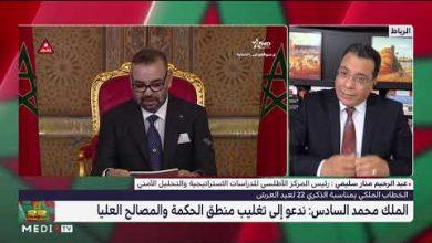 Photo of تحليل: الرسائل الملكية إلى الجزائر
