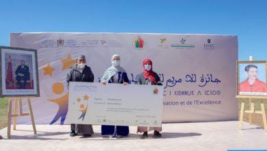 Photo of الاتحاد الوطني لنساء المغرب يطلق النسخة الثانية لجائزة للا مريم للابتكار والتميز