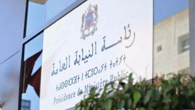 Photo of رئاسة النيابة العامة تدعو إلى التصدي لبعض حالات التزوير المتعلقة ب'كوفيد-19′
