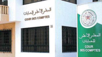 Photo of إيداع حسابات الحملات الانتخابية لدى المجلس الأعلى للحسابات داخل أجل 60 يوما