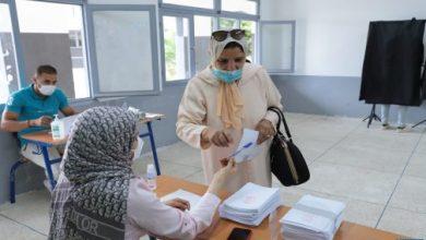 Photo of انتخابات 8 شتنبر: نسبة المشاركة بلغت 12 في المائة على الصعيد الوطني في تمام الساعة 12 زوالا