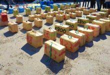 Photo of أكادير بالصور: تفكيك شبكة للتهريب الدولي للمخدرات السرية وحجز طنين من مخدر الشيرا ومعدات للملاحة البحرية