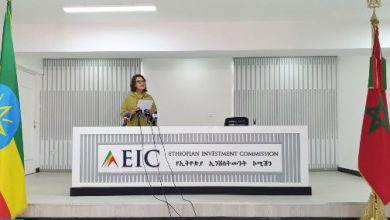 Photo of أديس أبابا: إبراز التجربة المغربية في مجال الاستثمار بإثيوبيا وإفريقيا