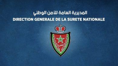 Photo of مديرية الأمن الوطني تلزم التوفر على جواز التلقيح لاجتياز مباريات الشرطة مع استثناء