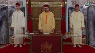 Photo of فيديو: خطاب الملك محمد السادس بمناسبة افتتاح الدورة البرلمانية