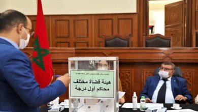 Photo of المجلس الأعلى للسلطة القضائية يكشف عن نسبة المشاركة في انتخابات ممثلي القضاة بالمجلس حتى 12 زوالا