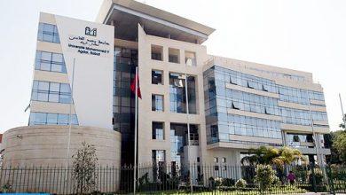Photo of 13 جامعة مغربية ضمن أفضل الجامعات العالمية حسب تصنيف إسباني