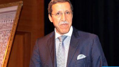 Photo of الأمم المتحدة تعين هلال رئيسا مشتركا لمجموعة أصدقاء المراجعات الوطنية الطوعية لتحقيق أهداف التنمية المستدامة