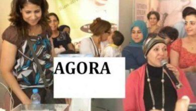 Photo of الدار البيضاء تحتضن النسخة الرابعة من معرض نادي الأم والطفل