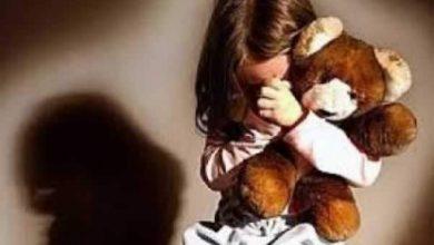 Photo of أب لثلاثة أطفال يغتصب طفلة في السادسة من عمرها