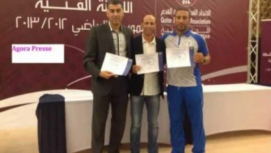 Photo of الدوحة: الشاوش والهبيباني وزاهد يحصلون على رخصة التدريب الاحترافية