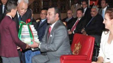 "Photo of الملك محمد السادس يترأس حفل نهاية السنة الدراسية بـ""المدرسة المولوية"" بالرباط"