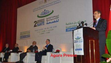 Photo of بالفيديو: التوصيات الـ 23 المرفوعة إلى الملك محمد السادس من قبل المشاركين في أشغال المناظرة الثانية للصحة