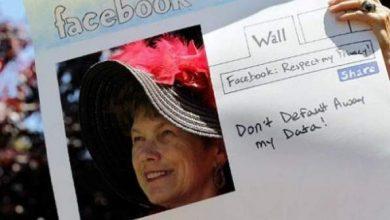 "Photo of كشفتها المساعدة السابقة لـ""زوكربيرغ"": كلمة مرور يدخل بها الفيسبوك على أي حساب"