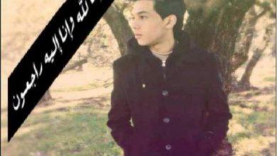 """Photo of فصيل """"الوينرز"""" يخلي مسؤوليته من مقتل المشجع الرجاوي أيوب"""