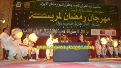 Photo of ليالي مهرجان رمضان سلا لمريسة يحتفي بالمغرب الشرقي