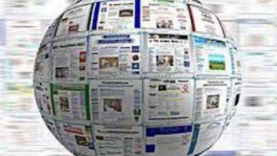 Photo of صحف الجمعة: التقدم والاشتراكية لم يتمكن من إنقاذ فريقه البرلماني