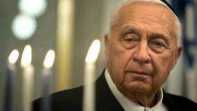 Photo of وفاة أرئيل شارون رئيس وزراء الكيان الصهيوني السابق
