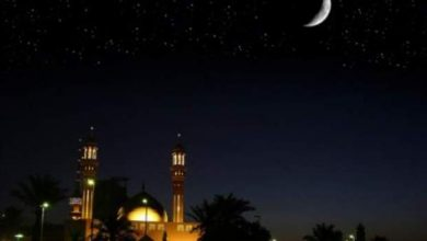 Photo of رسميا هذا أول أيام عيد الفطر بالمغرب